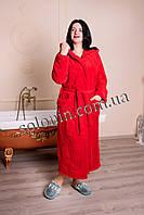 Халаты женские со скидкой., фото 1