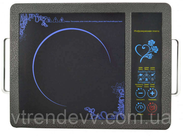 Электроплита инфракрасная Domotec infrared cooker MS-5842 2000W