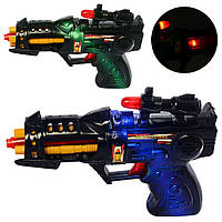 Пістолет 215
