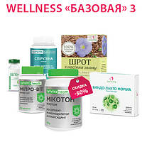 Программа  Базовая Шаг 3 (6 продуктов, - 9 упаковок)