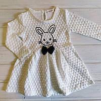 Платье нарядное для девочки молочное Размеры 98