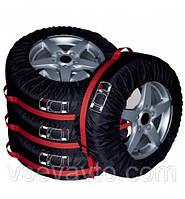 Сумки чехлы для хранения запасного колеса R13-15 LAVITA M LA 140105M комплект 4 штуки