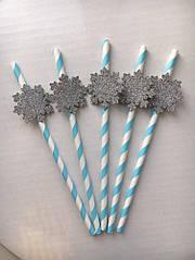 Бумажные трубочки Снежинки серебро ( 5 шт)