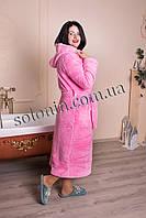 Гарний халат., фото 1
