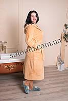 Халаты женские от производителя.