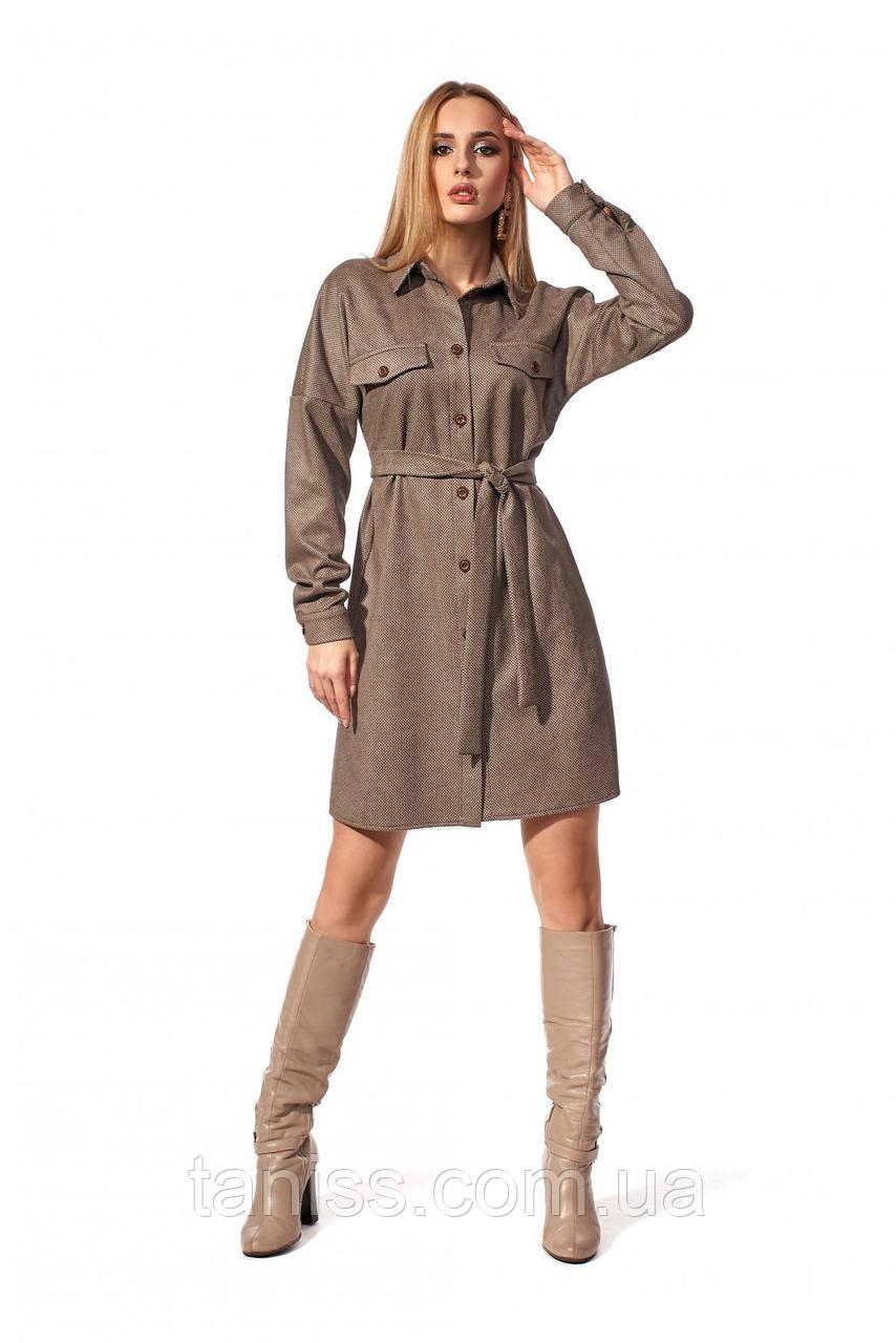 Женское,стильное платье-рубашка, ткань трикотаж замш,размеры 42,44,46,48,50,коричневый (1208.1)сукня жіноча