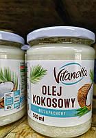 Кокосовое масло 500г. (рафинированное)