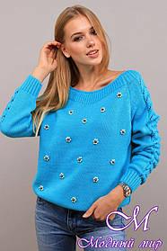 Вязаный женский свитер с жемчугом (ун. 44-48) арт. К-13-113