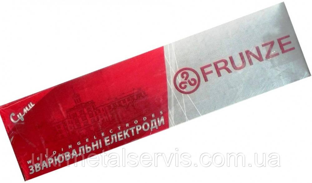 Электроды МНЧ-2 ф 4.0 мм