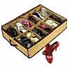 Компактный Органайзер для хранения до 12 пар обуви Shoes-under. Лучшая Цена!, фото 2
