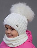 Зимний комплект шапка шарф для девочки ШИК, молоко (ОГ 52-58)