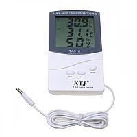 Термогигрометр KTJ ТА-318 + выносной датчик (hub_np2_0001)