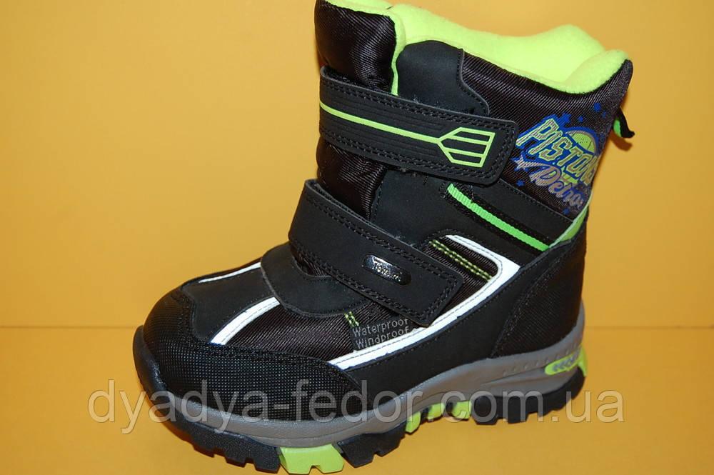 Детская зимняя обувь Термообувь Том.М Китай 3859 Для мальчиков Черные размеры 27_32