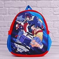Детский рюкзак Бейблэйд, плюшевый рюкзак Beyblade, Вальт Аой, Valt Aoi, фото 1