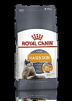 Сухой корм Royal Canin Hair and Skin Care для взрослых кошек, 4КГ