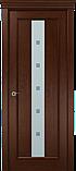 Дверь межкомнатная Папа Карло Vitra, фото 10