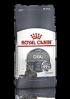 Сухой корм Royal Canin Oral Care для взрослых кошек, 8КГ