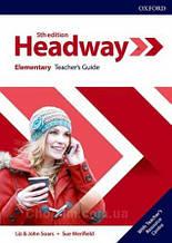New Headway 5th Edition Elementary Teacher's Guide with Teacher's Resource Center / книга для учителя