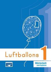 Luftballons 1 Wörterheft