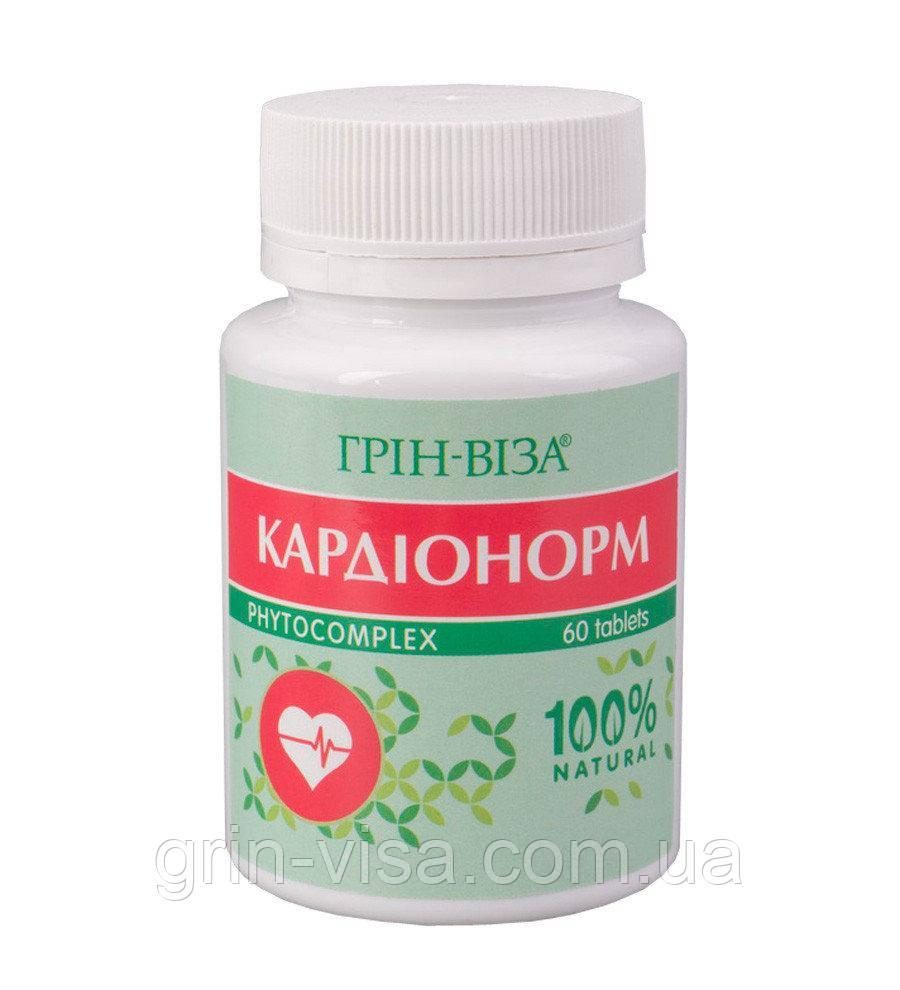Натуральные таблетки Кардионорм/Кардиотон Грин-Виза | укрепление сердца снижение холестерина варикоз 60 штук