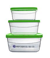 Набір судків 0,5+0,8+1,2 л зелений (арт. 95з)