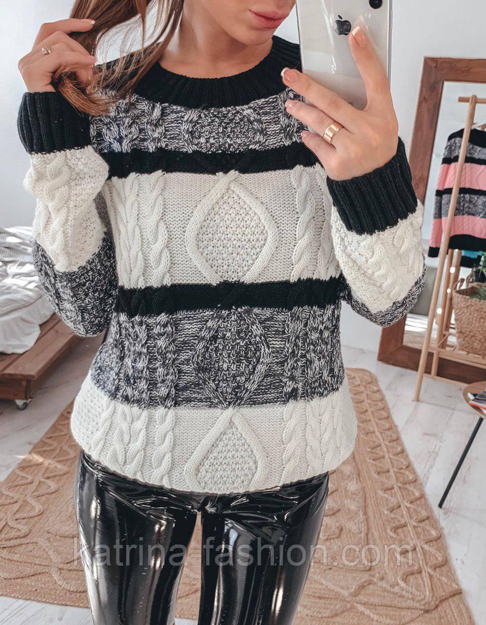 Женский стильный свитер Коса с черными полосками (в расцветках)