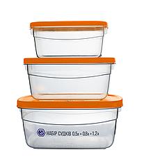 Набір судків 0,5+0,8+1,2 л помаранчевий (арт. 95о)