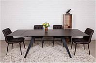 Стол обеденный Moss 1600(+400+400)х900х760 мм коричневый стеклокерамика