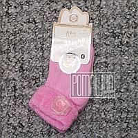Махровые 8 см 0-6 (0) детские теплые зимние носки носочки для новорожденных малышей детей зима 4964 Розовый