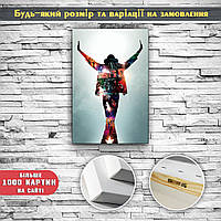 Картина постер в стиле Поп Арт на холсте Майкл Джексон Michael Jackson 60х40 и под заказ