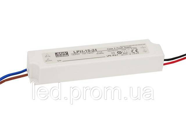 Блок питания Mean Well 18W DC24V IP67 (LPH-18-24)