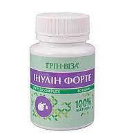 Натуральные таблетки Инулин-форте Грин-Виза | растительный комплекс для снижения сахара | диабет 60 штук