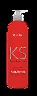 Кондиционер для домашнего ухода за осветленными волосами OLLIN Keratine System, 250 мл