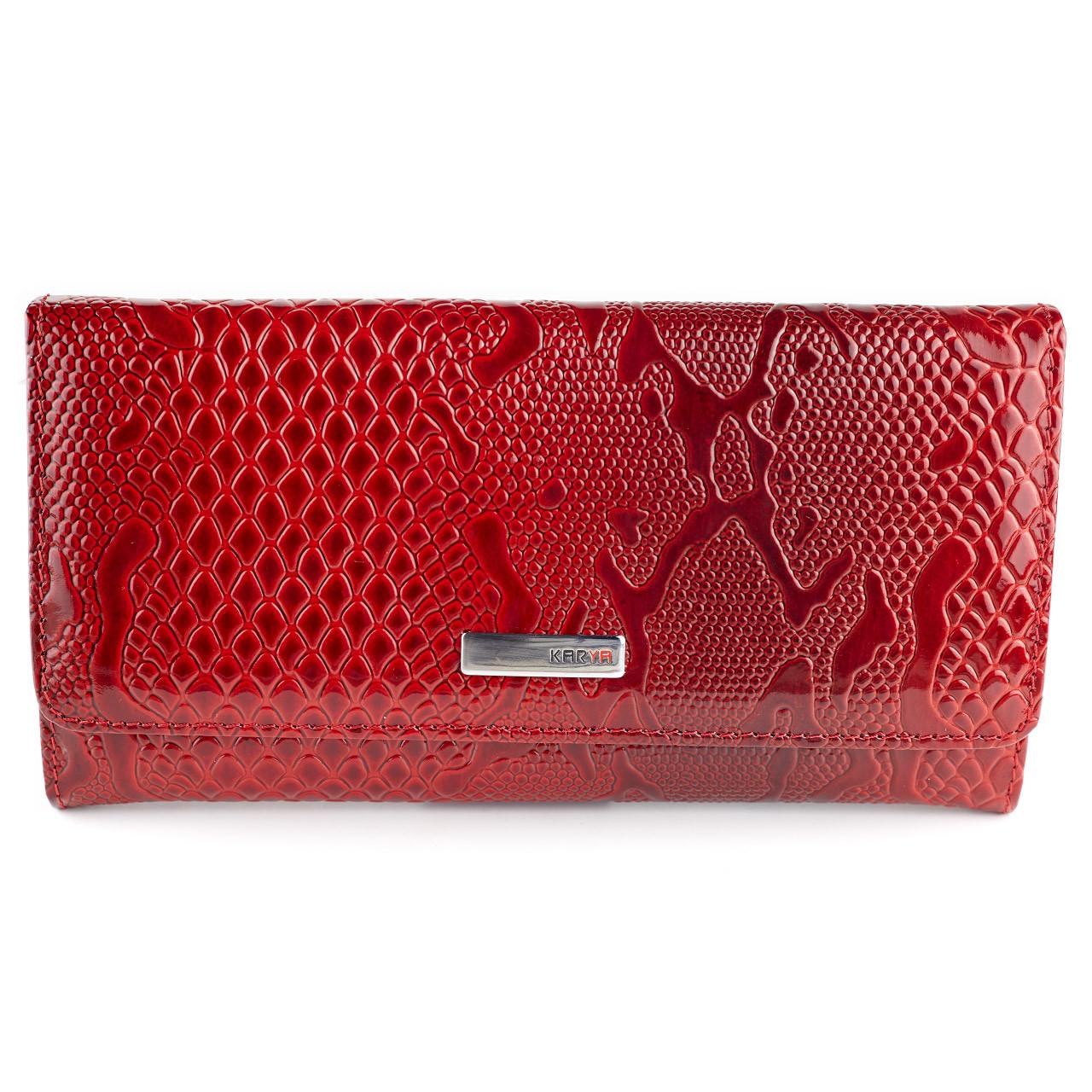 Большой женский кошелек Karya 1094-019 из натуральной кожи красный