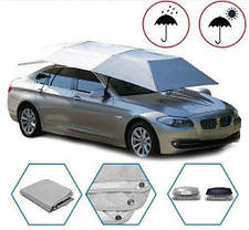 Зонт тент автомобильный HLV Umbrella 4х2.1 м Silver, фото 3