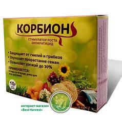 Корбион 10г, биофунгицид и стимулятор роста (10г на 2 сотки)