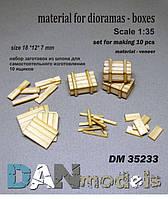 Набор заготовок из шпона для сборки 10 ящиков в масштабе 1/35. DANMODELS DM35233