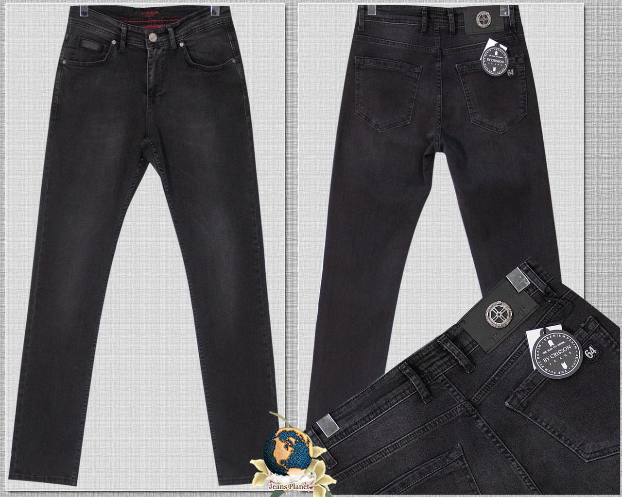 Джинсы мужские классические тёмно-серого цвета By Crisson 36 размера