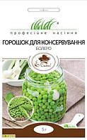 Семена горошка для консервации Болеро, May Seeds, Турция 5г