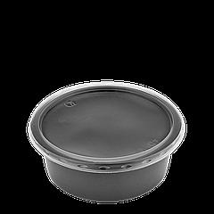 Супник с крышкой черный 250 мл для холод/гор.блюд 115К (разогрев в СВЧ),(50 шт в уп.)
