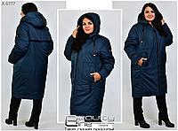 Женская зимняя куртка большого размера Размеры: 50.52.54.56.58.60