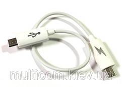 05-09-151. Шнур штекер miсro USB - штекер miсro USB, белый, 0,25м