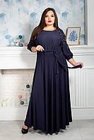 Платье большие размеры с жемчугом