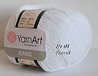 Нитки пряжа для вязания хлопок акрил JEANS Джинс от YarnArt Ярнарт № 01 - белый