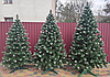 Искусственная елка Лидия заснеженная 1.80 м