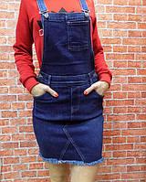 Женские джинсовые юбки ,сарафа...