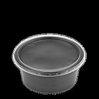 Супник с крышкой черный 350 мл для холод/гор.блюд 115К (разогрев в СВЧ),(50 шт в уп.), фото 1