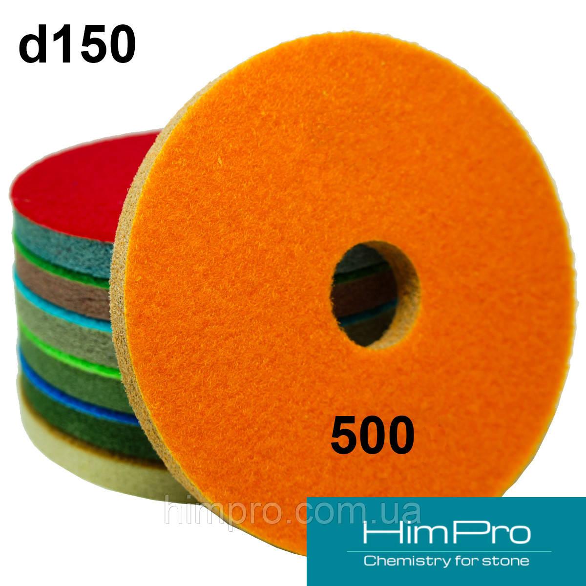 Алмазные спонжи d150 C500
