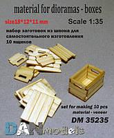 Набор заготовок из шпона для сборки 10 ящиков в масштабе 1/35. DANMODELS DM35235