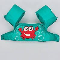 Жилет для плавания детский PL-0501 Бирюзовый